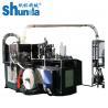 China Vitesse maximum 130 tasses par tasse de papier minuscule faisant la machine pour la tasse de papier de café avec 2 dispositifs d'air chaud de lesiter wholesale