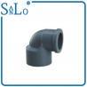 China Drainage And Sewer PVC U Pipe Fittings By Good Water Tightness Municipal Engineering wholesale