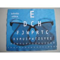 China Microfiber cleaning cloth on sale