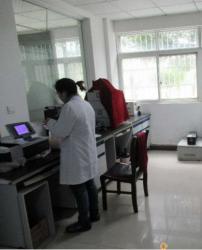 Hangzhou Tianya Industry Co., Ltd