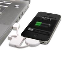 China Brand New Fun & Discreet Keyring USB Sync and Charge data cable for iPhone iPod iPad white wholesale