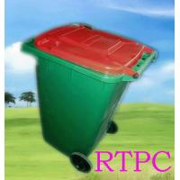 Quality 240liter plastic garbage bin/trash can/garbage can for sale