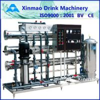 China Pure Water Treatment Systems / Auto Reverse Osmosis Filter For Municipal wholesale