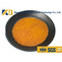 China Chicken Feed Additive / Corn Protein Powder 3% Ash High Protein Content wholesale