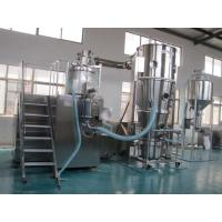 China Cocoa Powder High Shear Mixer Granulator Wet Granulation Machine No Dead Angle wholesale