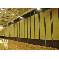 China Movable Office Partition Walls ,  Aluminum Sound Proof Doors Panel wholesale