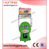 China Coin operated Cotton Candy DIY vending machine wholesale