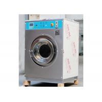 Buy cheap Strong Bearing Structure Coin Operated Washing Machine With 200l Drum from wholesalers