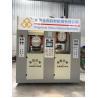 China Energy - Saving Four Stations Safety Shoe Sole Making MachineWith Servo Motor wholesale