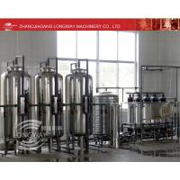 China Zhangjiagang mineral water bottled plant, drink water filling machine 3in1 small plant on sale