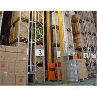 China Professional Warehouse Vertical Racking System , ASRS Automated Vertical Storage System wholesale