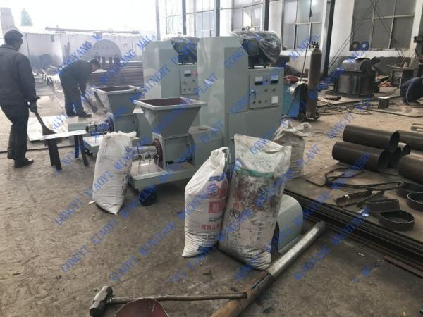 Rice straw charcoal briquette making machine images