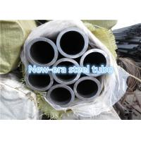 China 38CrMoAl 38H2MUA 38X2МЮА Alloy Steel Seamless Pipes For Oil / Gas Drill Rods wholesale