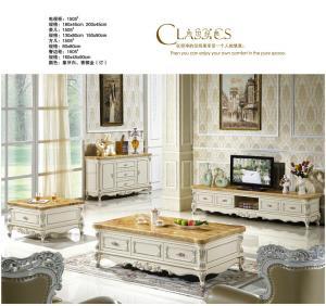 China 1505#; Royal TV stand;coffee table; Royal furniture;China furniture, royal living room furniture, living room set wholesale