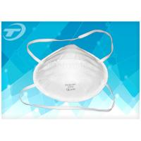 China Disposable Hypoallergenic Face Mask Respirator / Filter Penetration At Least 94 % Of Airborne Particles wholesale