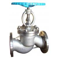 China PN16 globe valve flanged globe valve wholesale