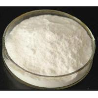 1,3-Dimethylamylamine HCL, DMAA powder CAS:105-41-9