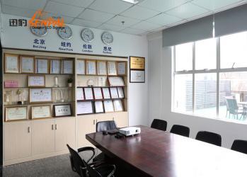 Shenzhen Xunbao Technic Co., Ltd.