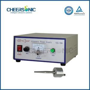 China UAC40 Ultrasonic Medical Device Coating For Bare Metal Stents Coating Ultrasonic Spray Coating Machine on sale