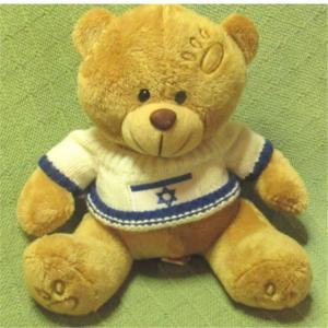 10cm Star Of David Plush Teddy Bears With White & Blue Knit Sweater Paw Prints