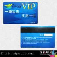 China 4C Offset Printing Printed Plastic Cards Information Input For Retail Shop wholesale