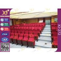 China Cover Shaped University Lecture Room, Church Hall Chairs With Customized Sewing Logo wholesale