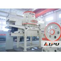 Vertical Shaft Impact Crusher / Artificial Sand Making Machine Feed Size 50mm