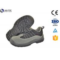 China Heavy Duty Brown Industrial Safety Shoes Anti Vibration Customizable Size Color on sale