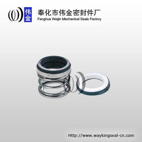 mechanical seals 1648 contact john crane