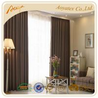 China polyester-cotton fabric drawing room blackout window curtain brown Customized wholesale