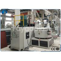China High Speed Plastic Mixing Machine , Industrial PVC Raw Material Powder Mixer wholesale