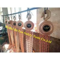 China Non Sparking Manual Chain Hoist Chain Block  5 Ton 3M By Copper Beryllium wholesale