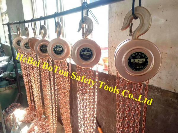 Quality Non Sparking Lifting Chain Hoist Block 2 Ton 2.5m Capacity By Copper Beryllium for sale