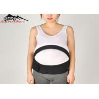 China Breathable Pregnancy Support Belt , Pregnancy Belly Band Anti Bacterial wholesale