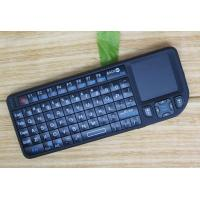 China Supply Mini wireless keyboard mouse presenter combo Low price Wholesale and a unit order on sale