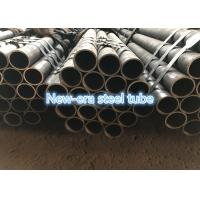 China 30ХГСА 30HGSA 30CrMnSiA Alloy Steel  tubes steel pipes for oil and gas and geological drill pipes wholesale