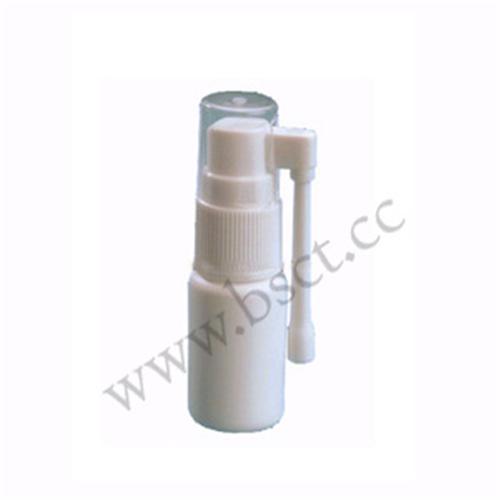 how to open nasal spray bottle
