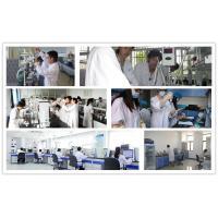 Guangzhou Kafen Biotech Co.,Ltd
