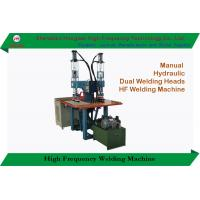 China Hydraulic Press High Frequency Embossing Machine , HF PVCWelding Machine Dual Head on sale