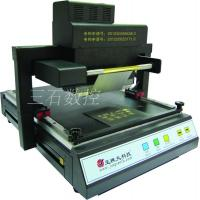 China Plateless Digital hot foil stamping machine/hot foil printing machine /automatic foil printer price on sale