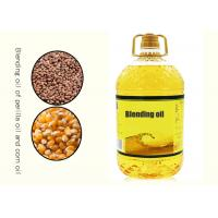 China Dietary Supplement Nutritional Edible 5L Perilla Seed Oil on sale