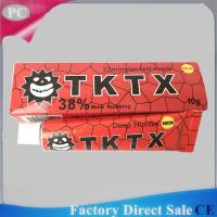 2017 10g Red TKTX38% Anaesthetic Numb Pain Killer Cream Painless Cream Pain Stop Cream For Electrocautery Factory Supply