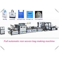 China Stable Fully Automatic PP Bags Manufacturing Machinery 40 - 100pcs / Min wholesale