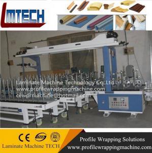 China upvc machinery for sale china wholesale