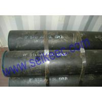 China ASTM A106/API 5L PIPES&TUBES wholesale