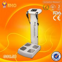 China The Updated GS6.5B BMI Bioelectrical impedance body health analyzer(latest technology) wholesale