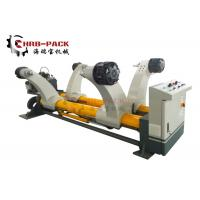 China Electric Driven Type Corrugated Carton Machine Hydraulic Mill Roll Stand 3000KG Weight wholesale