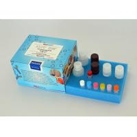 China Milk / Cheese Veterinary Residue Test Kit Pasteurization Verification Kit High Accurate wholesale