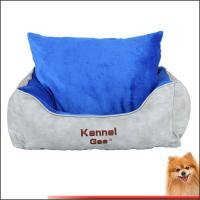 China large dog beds for sale artificial leather and short plush pp cotton pet bed china factory wholesale