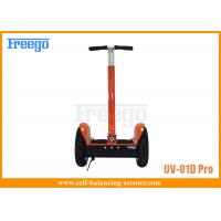 China Two Wheel Electric Self Balancing Scooter Kit With 2 Remote Control wholesale